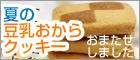 item_4.jpg