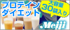 item_6.jpg